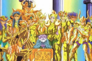 不良「オイコラァ!どこ見て歩いてんだ!」黄金聖闘士ワイ「ん?(1秒間に1億発のパンチを出す)」.