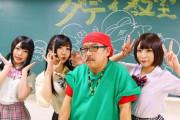 【朗報】ビッグダディのえちえち3人娘ついにAVデビューへGO!