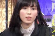東大王の鈴木光ちゃん「テレビに出るのはこれが最後」