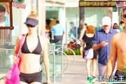 【画 像】街 中 を、スケべな格好で歩いている美女いてワロタ