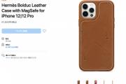 【朗報】Appleが61800円で販売しているHERMESのiPhoneケースwwwwwww(画像あり)
