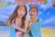 【速報】TBSでおっぱい