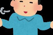 【エロ板まとめ】  風俗嬢「汚いおっさんのチンコやアナル舐めてセックスまですれば1時間で2万円です!」←安くね?