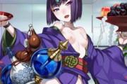 【Fate剥ぎコラ画像集】FateシリーズやFGOの英霊たちを全裸にしちゃうコラ画像まとめ Part2