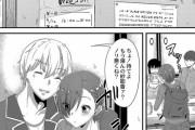 【エロ漫画】JDの女の子が新人歓迎コンパに参加するとwwww