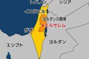 【画像】イスラエル人「え、ジャップランドってコロナ収束まだかかるのw」