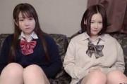 【素人】仲良し2人組のるい&あゆみちゃんが3Pエッチ初体験!可愛い女の子2人とSEXとか羨ましいwww