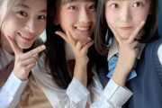 【衝撃】AKB48坂川陽香(14)・徳永羚海(14)のライブ衣装がスケベすぎるwwww