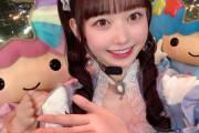 【速報】AKB48大盛真歩ぴょんが生放送で谷間を見せつけるwwwwwwwww