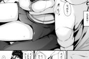 【エロ漫画】ヤンデレなJK妹が大好きなお兄ちゃんの射精管理をしてるんだけど、ついに処女を捧げてイチャイチャ初エッチしちゃう♡