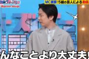 【悲報】乃木坂46さん、スキャンダルを弄ってニヤニヤネタにするAKB48路線へ