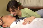 【神波多一花】優しいママがチンコを癒してくれる新風俗!愛情たっぷりのデリバリーお母さんに甘えまくってオチンチンがはち切れそう