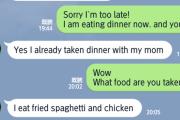 【画像】外国の女性と英語で会話してたんだが、相手が急に怒りだしたww