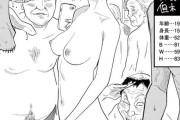 【画像】凄まじいエロシーンがある一般漫画 part24