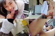 【エロ動画 素人】 きつきつマ〇コのとびっきり可愛らしい制服美少女とハメ撮り