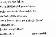 【衝撃】矢作萌夏(18)、作詞作曲オリジナルソングが凄い才能絶賛の声殺到wwwwwwwww