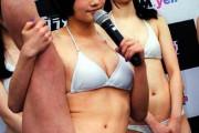 河井玲奈、マ●コの形が丸見え!白水着から透けて見えるイヤらしい股間
